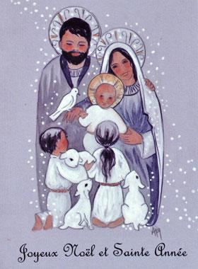 Carte Religieuse de Voeux Joyeux Noël et Sainte Année | La