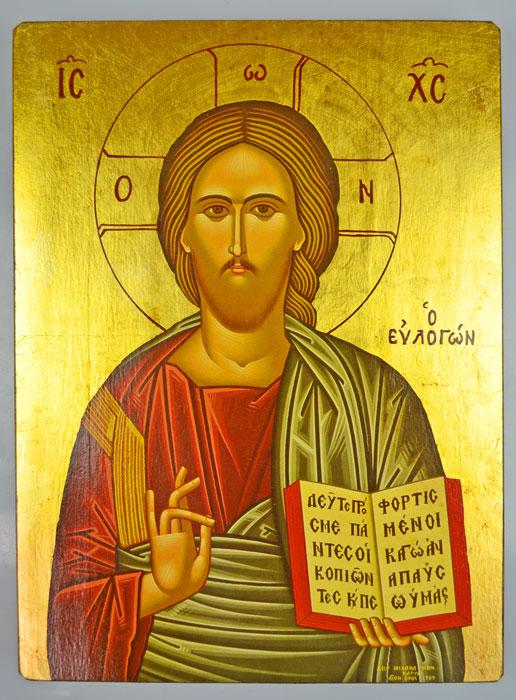 Icone Religieuse icône de jésus christ | la boutique des chrétiens