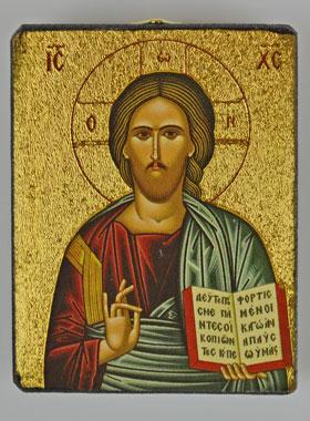 Icone cadeau communion