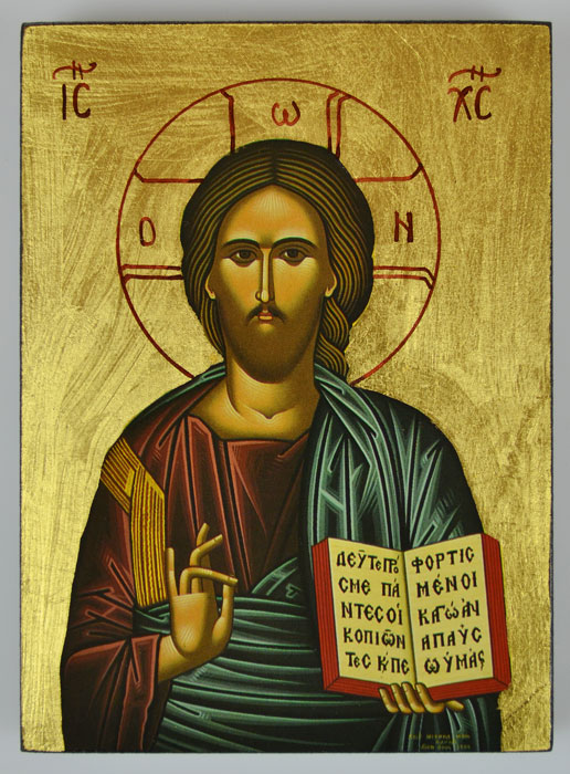 Icone Religieuse icône russe du christ pantocrator sur feuille d'or - 14 cm | la
