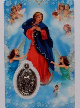 neuvaine à Marie qui défait les nœuds? Medaille-priere-marie-qui-defait-les-noeuds_1604_1
