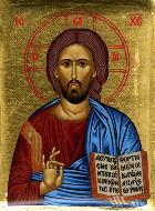 Icone Christ Pantocrator